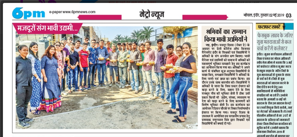 Sandhya Dainik 2nd May 2019