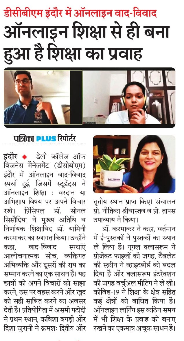 Nov 2020 Patrika Debate Competition