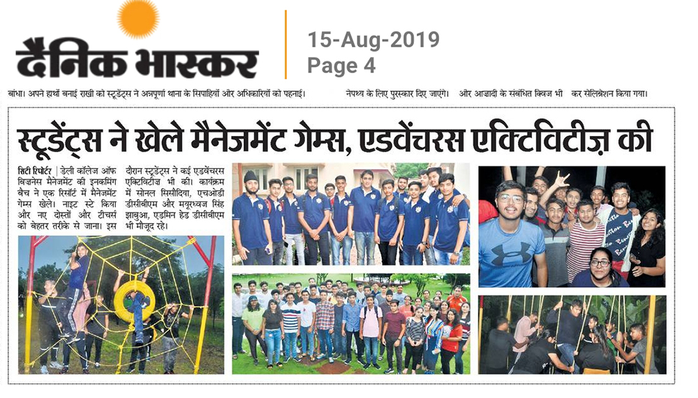 Aug 2019 Outbound Activity Dainik Bhasker