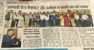 July 2018 Induction Patrika